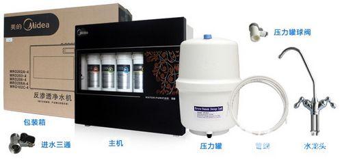 MRO102C-4净水配件